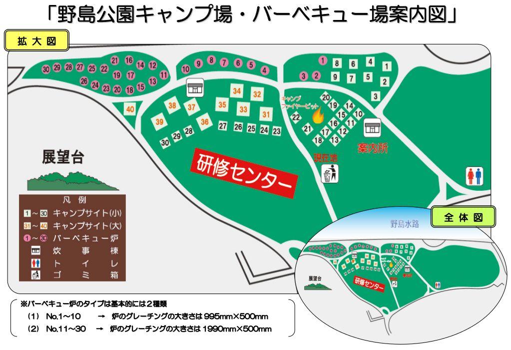 島公園キャンプ場・バーベキュー場案内地図