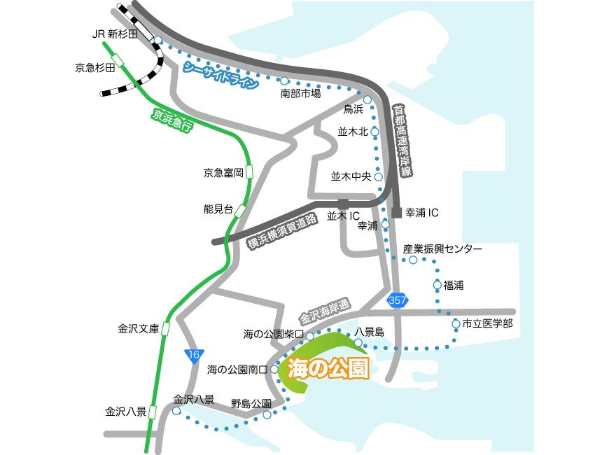 海の公園交通