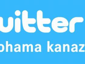 金沢区のTwitter